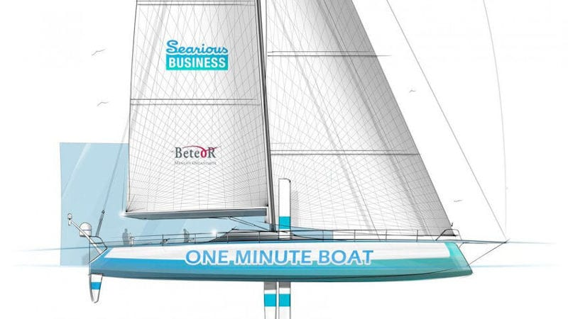 one minute 3d printed boat by searious business